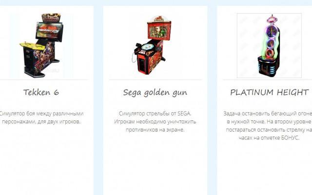 Игровые автоматы рай парк играть в игровые автоматы кекс