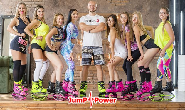 64802615601 Жиросжигающие тренировки на фитнес-ботинках