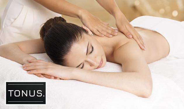 все 300 вопросов медицинский массаж