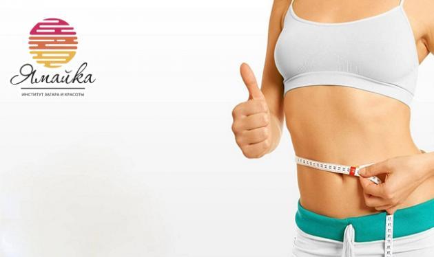 какое похудение самое эффективное хной